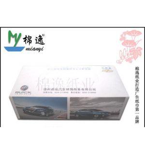 供应山东盒抽纸巾厂家 广告抽纸面巾纸制作
