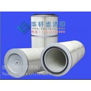 适用于电子业磨边机除尘滤芯粉尘收集螺杆式滤筒3260 3566