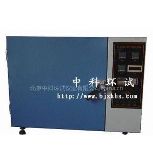 供应北京风冷氙灯/山东氙灯耐候试验箱/河北氙弧灯老化箱