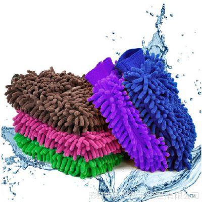 厂家直供 雪尼尔清洁手套  量大优惠