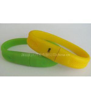 供应2010供应硅胶手腕带 U盘外壳 促销礼品 PVC
