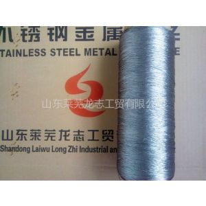 供应不锈钢纤维发热线用不锈钢捻线14欧姆