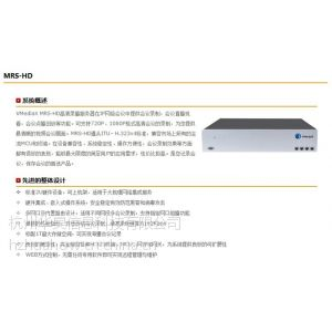 供应多媒体会议室改造--杭州华昊信息HVDOH高清数字录制点播服务器