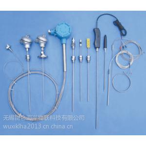 供应铠装式系列热电偶、热电阻
