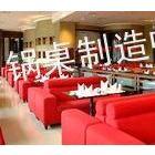 供应青岛酒店桌椅沙发厂家专业批发加工翻新各类酒店沙发单面双面弧形卡座沙发