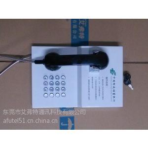 供应中国邮政储蓄银行自动拨号ATM电话机