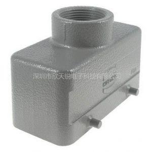 供应德国哈丁harting重载工业连接器 哈丁harting接线盒航空插头接插件