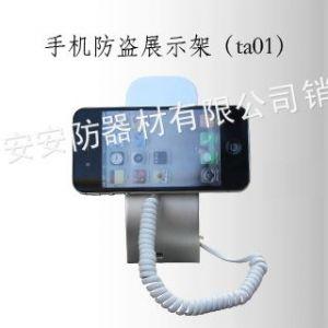 供应杭州手机防盗器,杭州手机报警器,杭州手机展示架