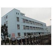 供应宝冶房屋司法鉴定|上海宝冶房屋质量检测