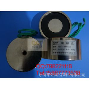 供应p65吸盘电磁铁 吸力80公斤电磁铁 P65直流电磁铁 浙江电磁铁