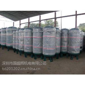 立式储气罐 空压机用储气罐