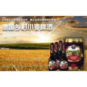 供应深圳泰国啤酒进口中文标签备案手续