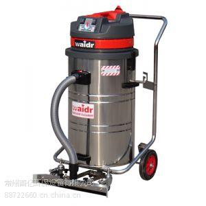 供应整机不锈钢工业型吸尘器 威德尔WX-2078P推吸两用吸尘器 吸水机多少钱