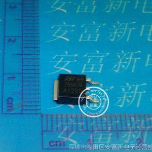 供应特价促销 三端稳压电路 78M09 L78M09 TO-252封装 大芯片 大电流