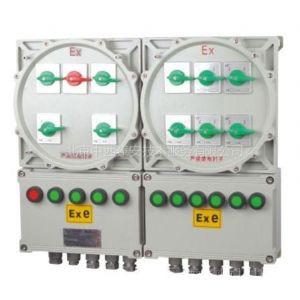 供应防爆照明配电箱 型号:OP3/BXM51-4K库号:M403447