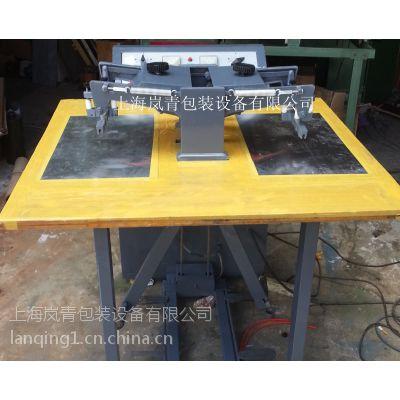 供应销售二手2.8KW高频机雨衣热合机