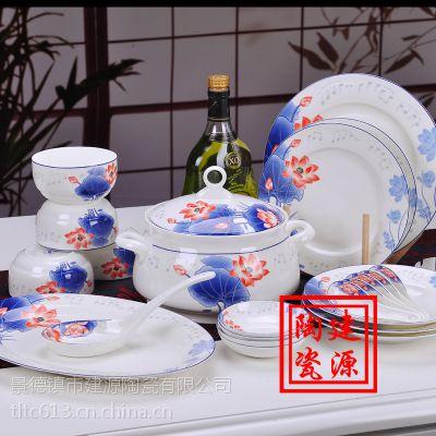 供应高档骨瓷餐具价格,景德镇餐具厂家,景德镇酒店餐具批发
