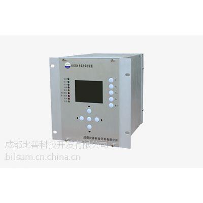 比善科技BS622 电弧光保护装置