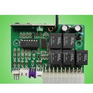 供应电子产品开发,单片机开发,安防产品