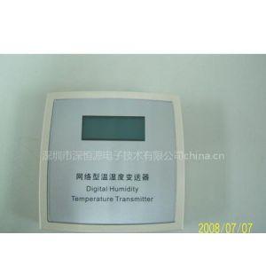 供应智能温湿度控制器/一路温度监控一路湿度监控