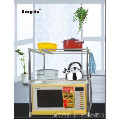厨房用品置物架落地火锅架浴室收纳整理不锈钢微波炉架蔬菜架层架