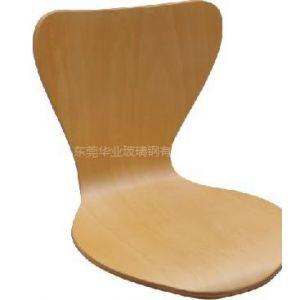 供应独立椅椅面、曲木椅椅面、会议曲木椅子