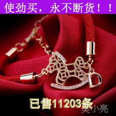 实拍实图 春季爆款 D字镂空马手链 红绳子手链-4863