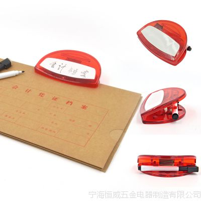 供应多功能夹子,磁性夹,书夹,文件夹,办公文具夹,可印logo