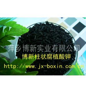江西博新长期供应优质腐植酸钾 腐植酸钾