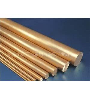 供应HPB59-3,QSN6.5-0.4铜,CW016A铜棒