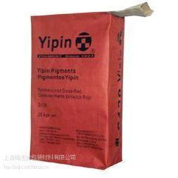 供应25KG装纸袋 牛皮纸袋 阀口袋(上海高品质专业生产厂家)