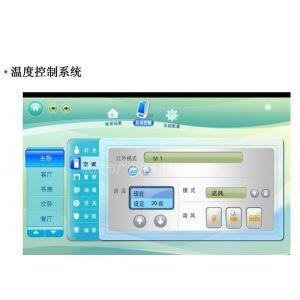 供应智能家居控制系统设计--武汉市广迅达科技霍尼韦尔智能家居产品湖北省总代理