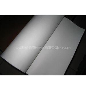 供应耐火纤维纸 耐高温密封垫