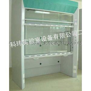供应广州科玮实验室家具供应 落地式全钢通风柜