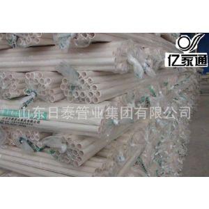 供应PVC-U穿线管|PVC-U绝缘电工套