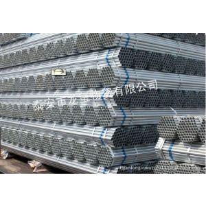 长期供应各种规格热镀锌钢管