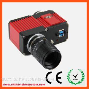 供应200万像素 USB3.0显微镜数码摄像头 显微镜CCD摄像头