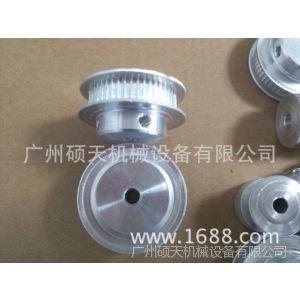 供应铝合同步轮 3D打印机同步带轮 高精度工业齿轮 可氧化