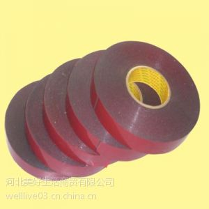 供应sell automotive  tape