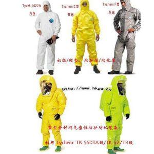 供应重型气密性防护防化装备:全封闭气密性A级/B级化学防护服