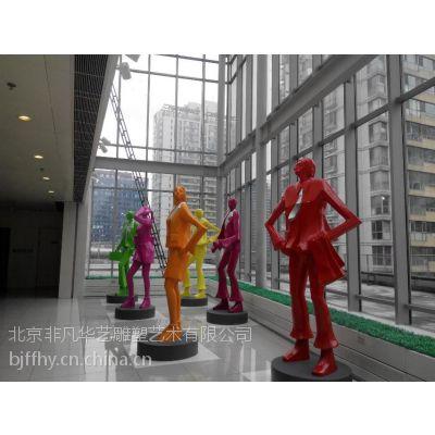 供应北京展览道具雕塑华艺雕塑玻璃钢