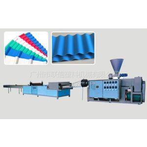 供应PC、PP、PE、PVC 单螺杆波浪瓦押出设备,波浪瓦押出生产线