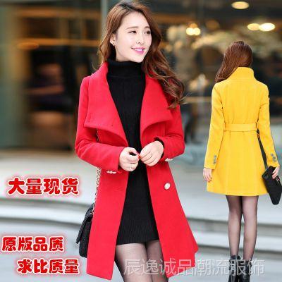 宽松大码加绒加厚风衣2014韩版羊绒呢子大衣中长款修身毛呢外套女