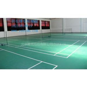 供应一块羽毛球场地胶价格,标准羽毛球场地厚度4.5毫米多少钱,羽毛球防滑胶皮安装
