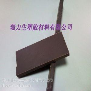 供应供应进口尤尼莱特板棒,尿素板板棒,日本UNILATE板棒