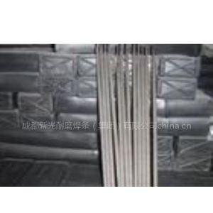 供应D417高速刀具钢堆焊焊条