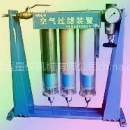 供应三级空气过滤器