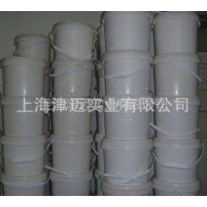 供应供应 印花材料 印花胶浆 防升华打底浆