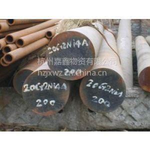 供应主营30CrMnSi合金结构钢板