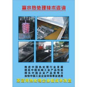 供应增长中国企业产品竞争力
